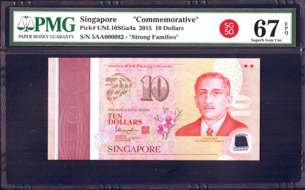 2017 P.New 50th Anniversary CIA Commemorative Polymer Unc Singapore 50 Dollars
